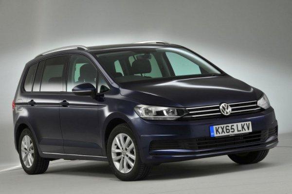 2017 Volkswagen Touran front fascia