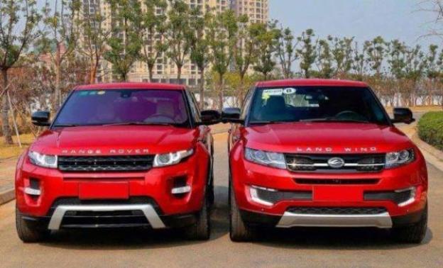 Range Rover Evoque vs Lanwind X7