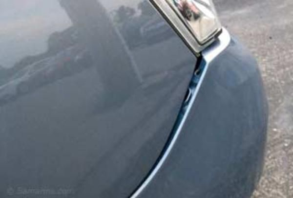 A car's front bumper