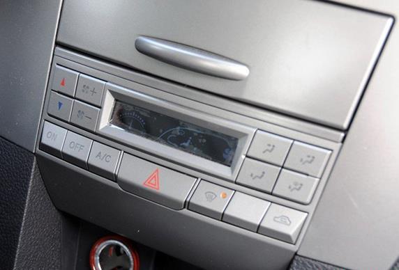 Innoson Carrier 4x4 control buttons
