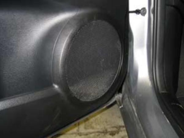 a damaged speaker mesh