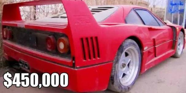 the the abandoned Ferrari F40