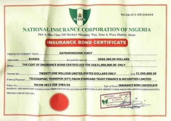 Insurance Certificate