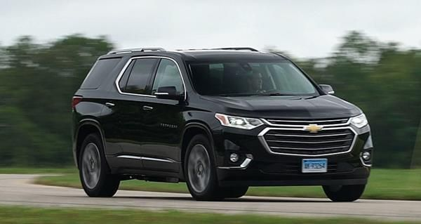 Chevrolet Traverse angular front