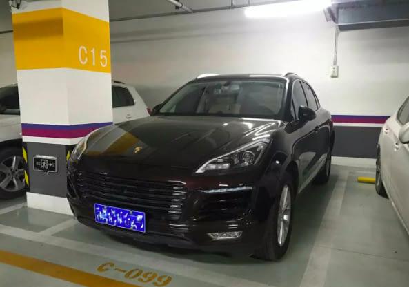 The china-made Porsche