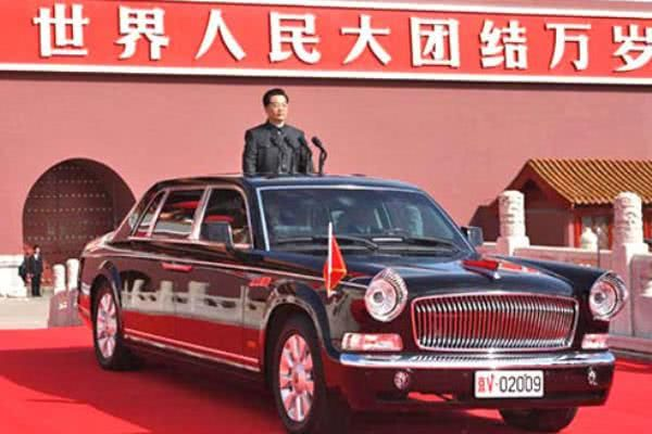 The angular front of Hongqi Limousine
