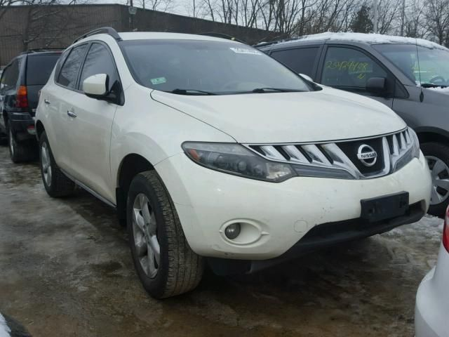 Clean 2005 Nissan Murano White For Sale