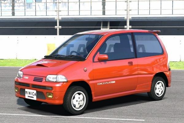 a Mitsubishi Minica Lettuce car
