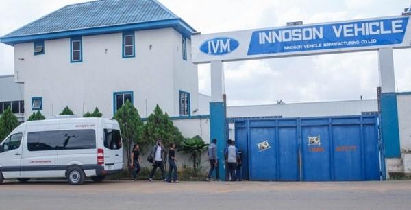 Innoson manufacturing plant