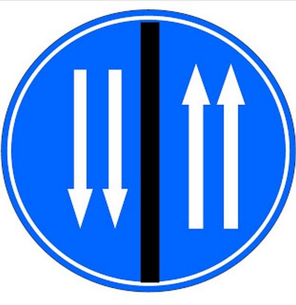sign of 4-lane 2-way divided highway