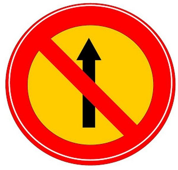 sign of no entry