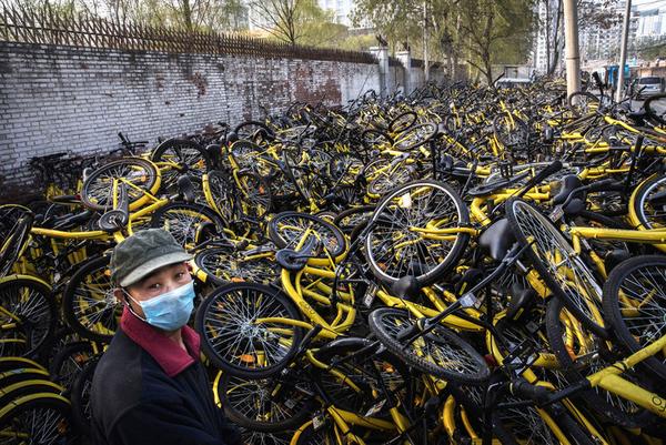 abandoned bikes left on the street of China