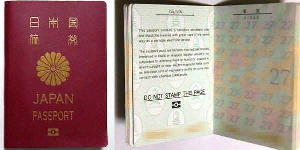 Japanese passport, the most powerful passport in the world