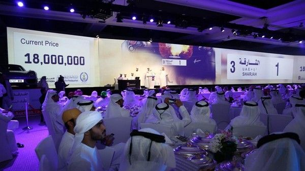 an Emirates auction in UAE