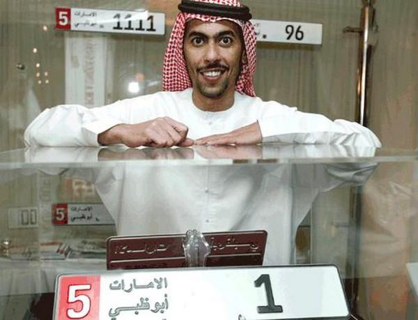 Saeed Abdul Ghafour Khouri and car number plate