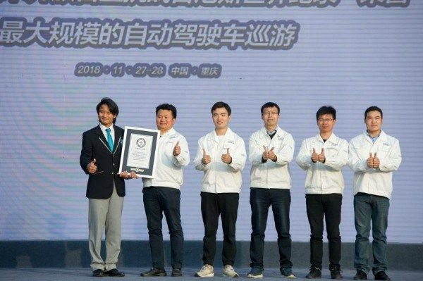 Changan employees at one of its events