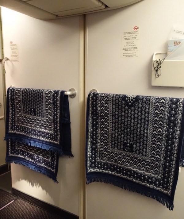 towel-inside-the-prayer-room