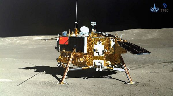 Image-of-the-Chang'e-4-lander