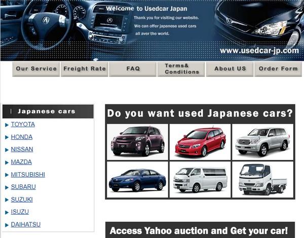 Japan-car-auction