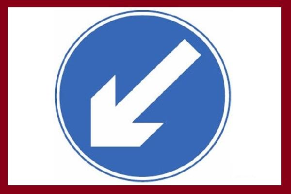 Keep-Left-sign