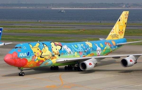 ANA-plane