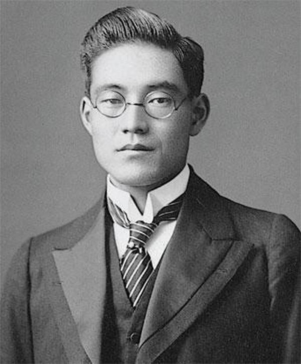 Kichiro-toyoda