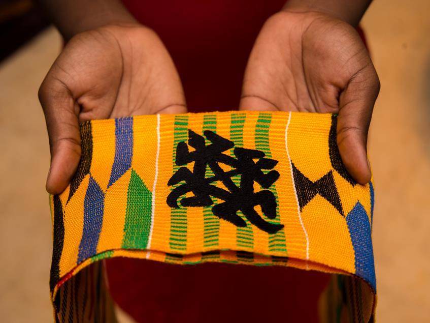 Ghana-Souvenir