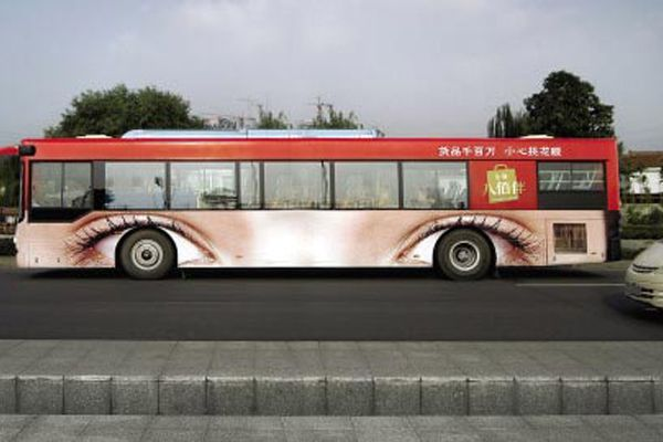 Beauty-product-bus-advert