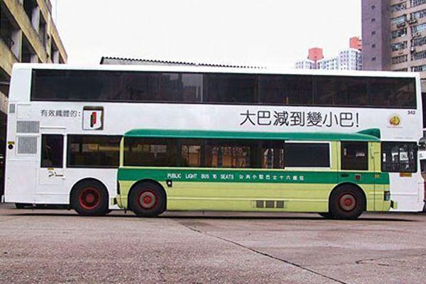 Bus-rental-service-advert