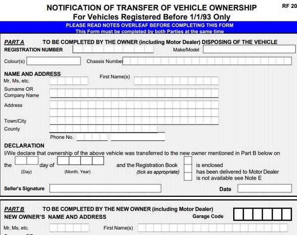 car-transfer-notice