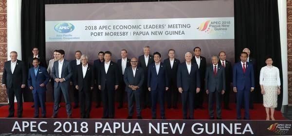 papua-new-guinea-apec-summit