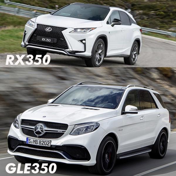 The-Rx-350-VS-the-GLE-350-2016