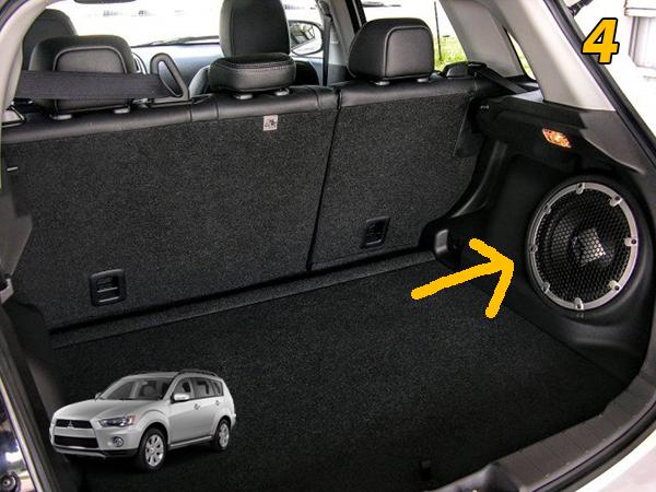 Mitsubishi-with-Rockford-Fosgate-audio-system