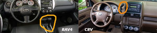 RAV4-vs-CRV-interior-comparison