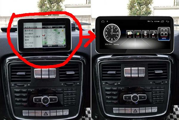 Android-infotainment-for-G-Wagon