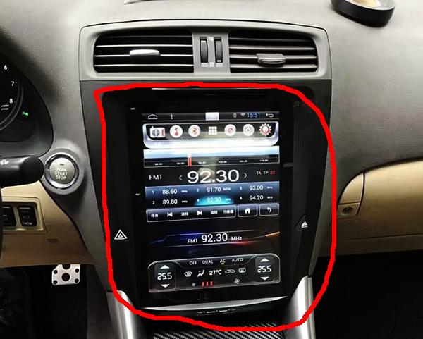 Tesla-screen-for-Lexus
