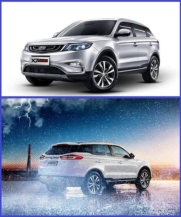 Preview-photos-of-the-Geely-Emgrand-X7-sport-SUV
