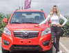 Kantanka - Ghana's wholly indigenous auto manufacturer. See what it has to offer