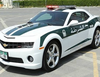 Dubai Police Force's car fleet: an insane luxury you can never see elsewhere