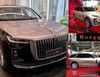 Take a first look at this gorgeous new Hongqi H7 Chinese luxury sedan!