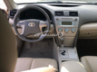 Excellent Used Toyota Camry LE 2007-3