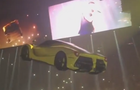 Drake's LaFerarri HyperCar floating above his fans during Sunday night concert