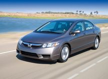 Honda Civic 2006 model: Price, Specifications, Problems & More (Update in 2020)