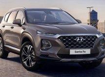Hyundai unveiled Santa Fe 2019 – Pre-debut photos