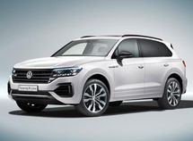 Volkswagen Touareg 2019 officially revealed