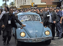 Volkswagen Beetle 1987 is the cheapest official presidential car in the world