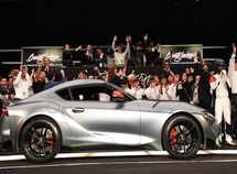2020 Toyota GR Supra first production sold for ₦763m at auction