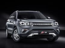 Changan Motors Nigeria unveils SUV CS75 as it confirms achievements in Nigeria
