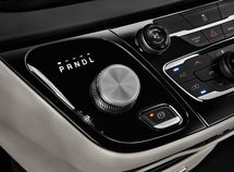 P-R-I-N-D-L on automatic gear shift, what does it mean?