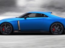 Nissan GT-R50 2019: the most expensive Nissan car ever produced